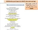 Anti-war groups and IRI lobby_2