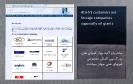 Trita Parsi's associates in Iran: Oil consultants & government partners_3